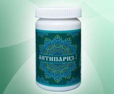 Антипариз - 1